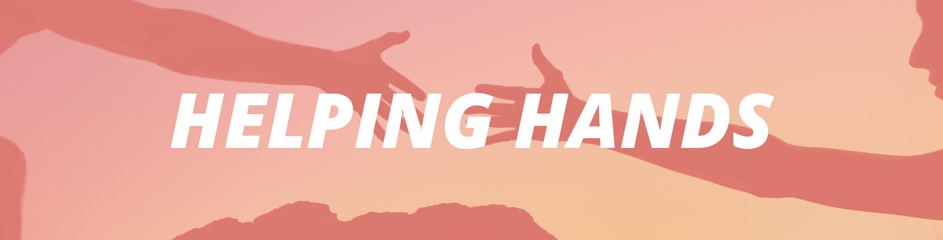 helping hands fund banner image