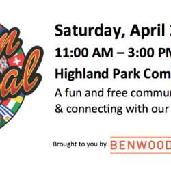 Image of Latin Festival logo, reads: Saturday, APril 20, 2016, 11am-3pm Highland Park Commons, A fun and free community event celebrating and connecting local latino culture, brought to you by Benwood and Chattanooga State